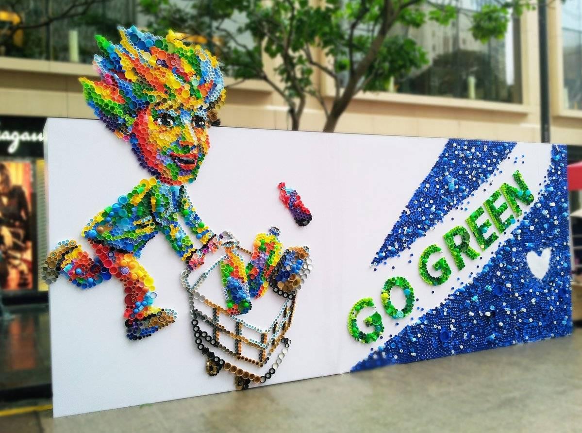 image Upcycling : vêtements écologiques